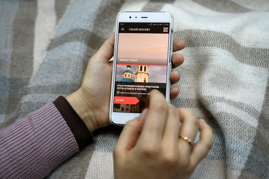 В МГУ выпустили мобильный орфоэпический словарь для журналистов