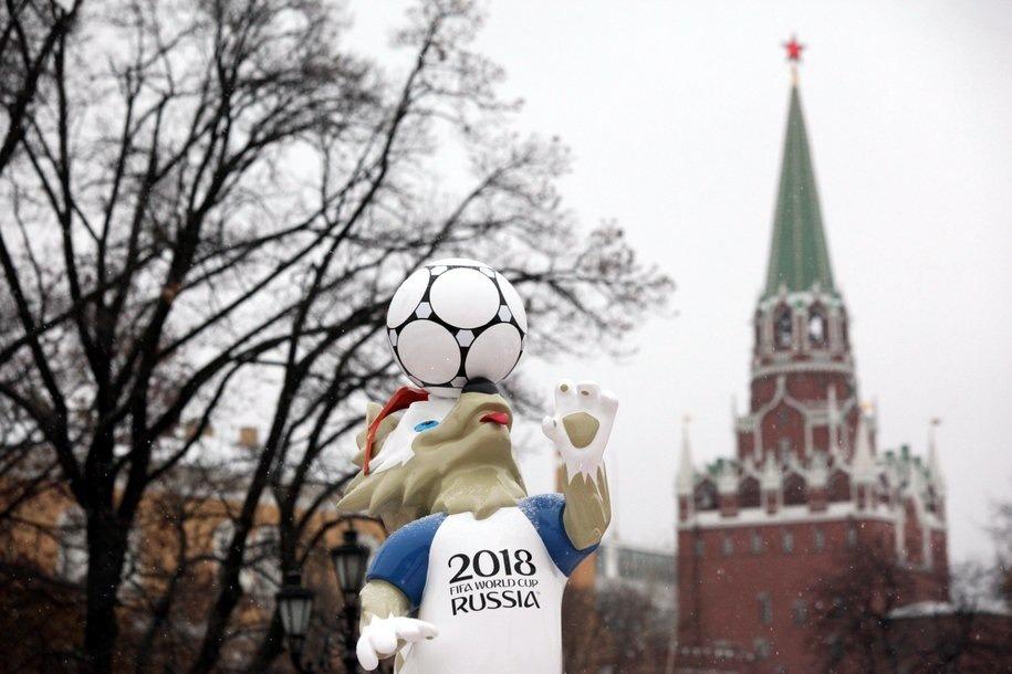 В Кремле прошла жеребьевка Чемпионата мира по футболу 2018