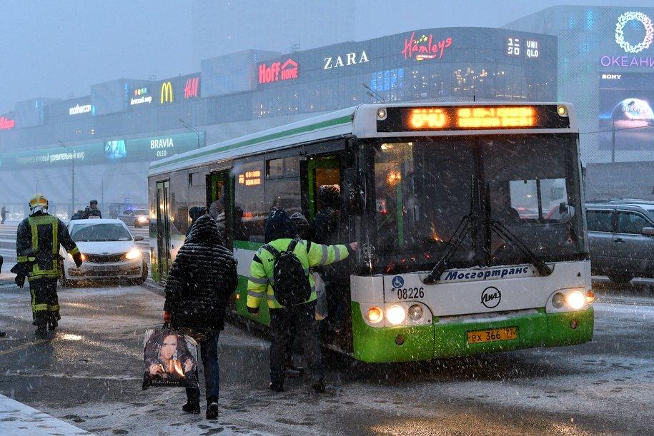 Мосгортранс бесплатно вывозит пассажиров из района ЧП