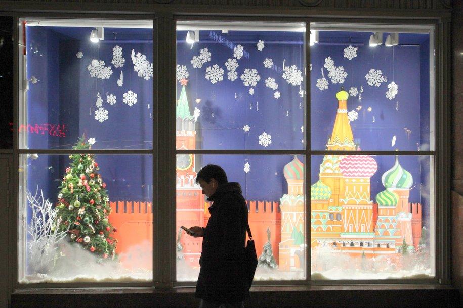 Исследуем город с помощью смартфона: лучшие приложения для москвичей и гостей столицы
