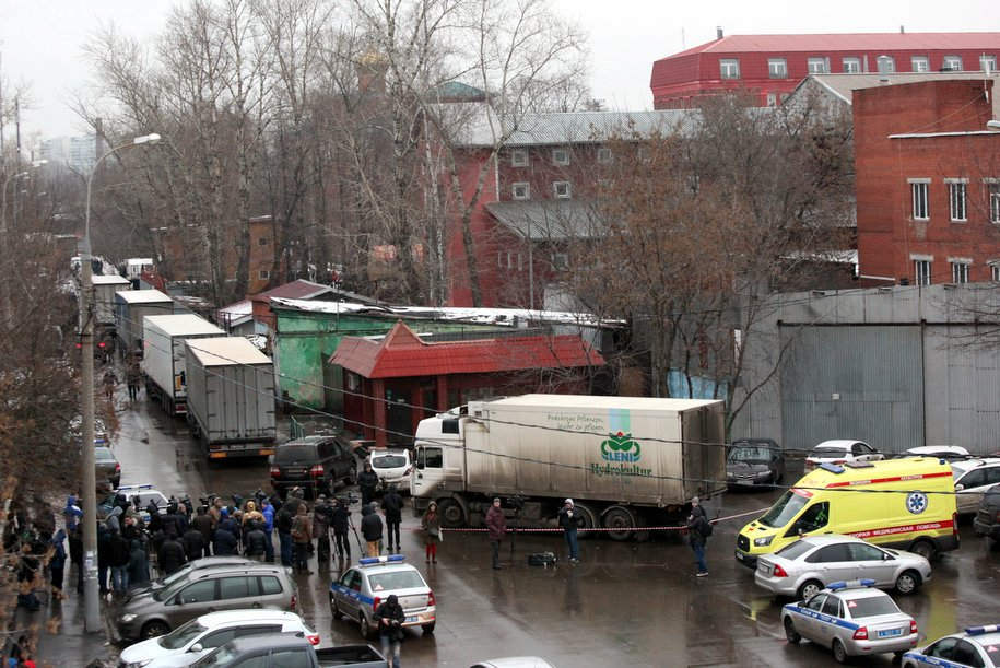 Директор фабрики «Меньшевик» расстрелял троих посетителей