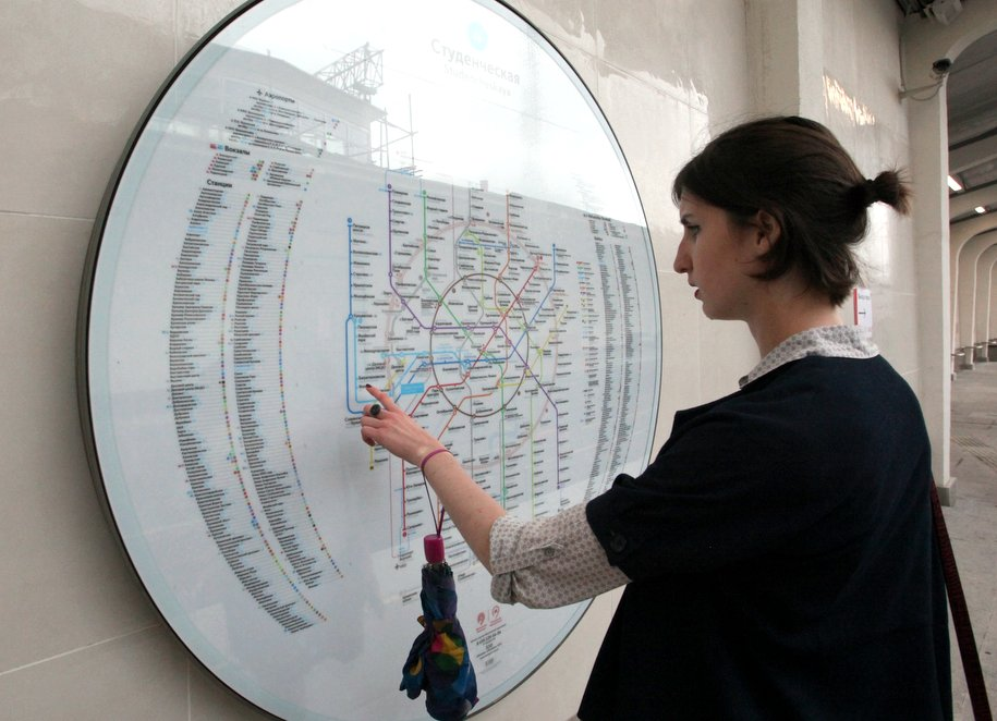 Cхема Московских центральных диаметров появится в начале 2018 года