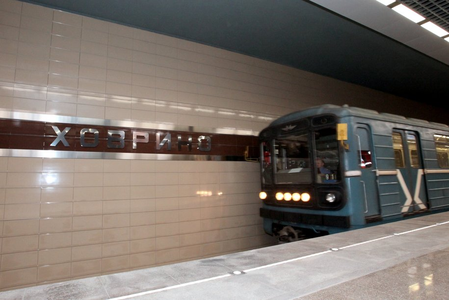 Станция метро «Ховрино» в столице России будет открыта вближайшие дни