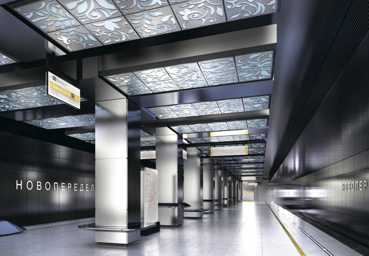 Дизайн станции метро «Новопеределкино» выбрали москвичи