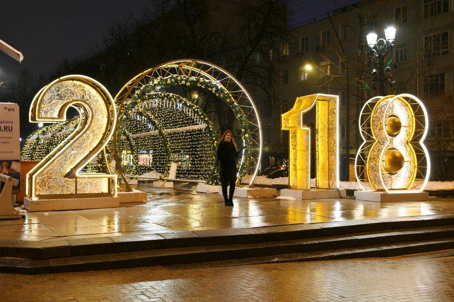Центральные улицы столицы  перекрыли из-за празднования Нового года