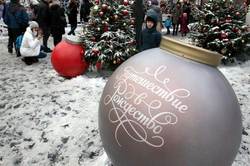 Собянин поздравил жителей столицы снаступившим Рождеством