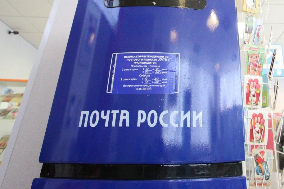 В отделении «Почты России» неизвестный устроил стрельбу