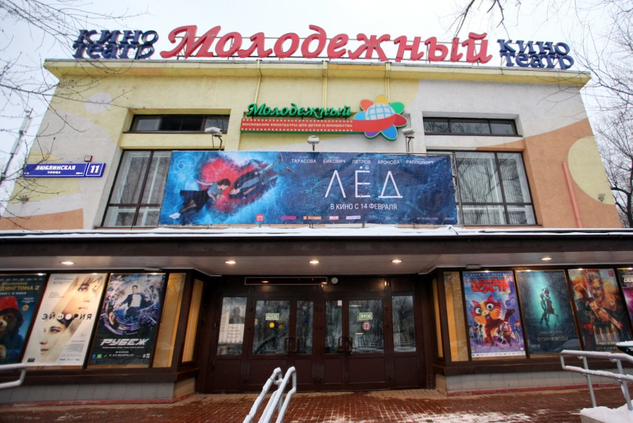 «Москино» бесплатно покажет фильмы в масленичную неделю