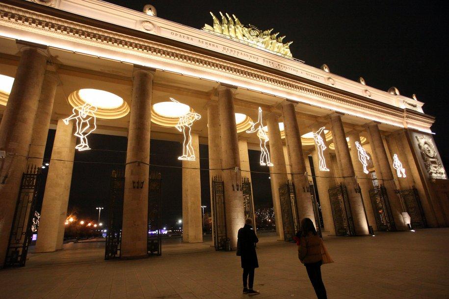 Москвичи смогут увидеть Парк Горького 1930-х годов