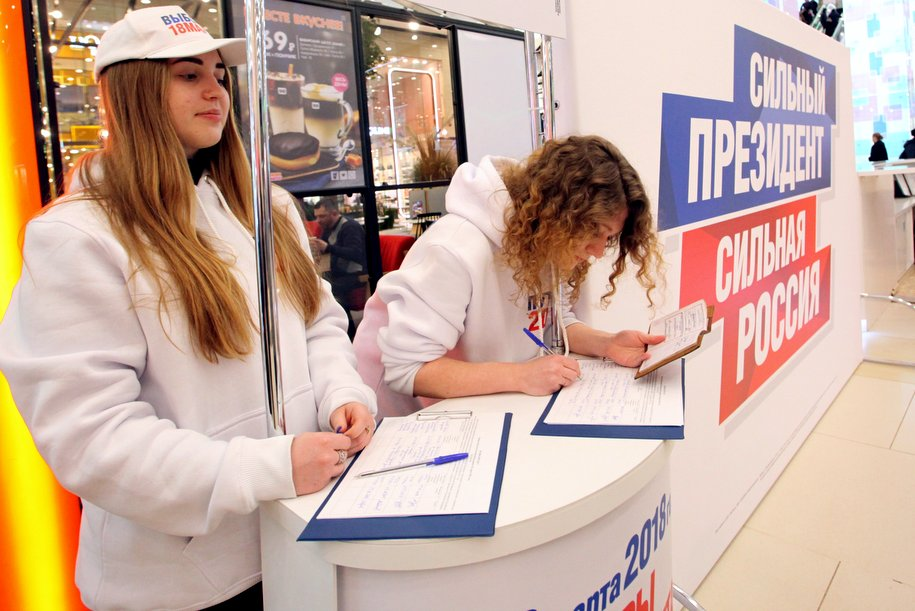 В Москве на выборах президента будут задействованы более 40 тыс. человек