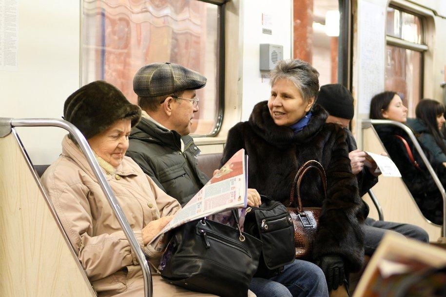 социальная защита пенсии социальные льготы