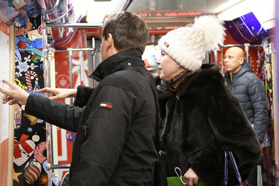 Водителей Москвы просят пересесть на общественный транспорт из-за снегопада
