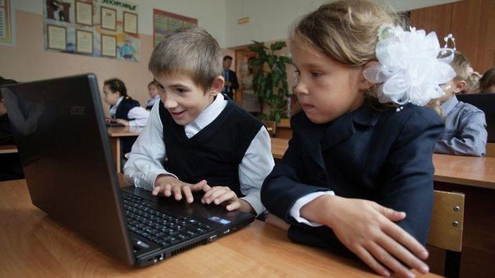 ВРаменках окончено строительство здания начальной школы