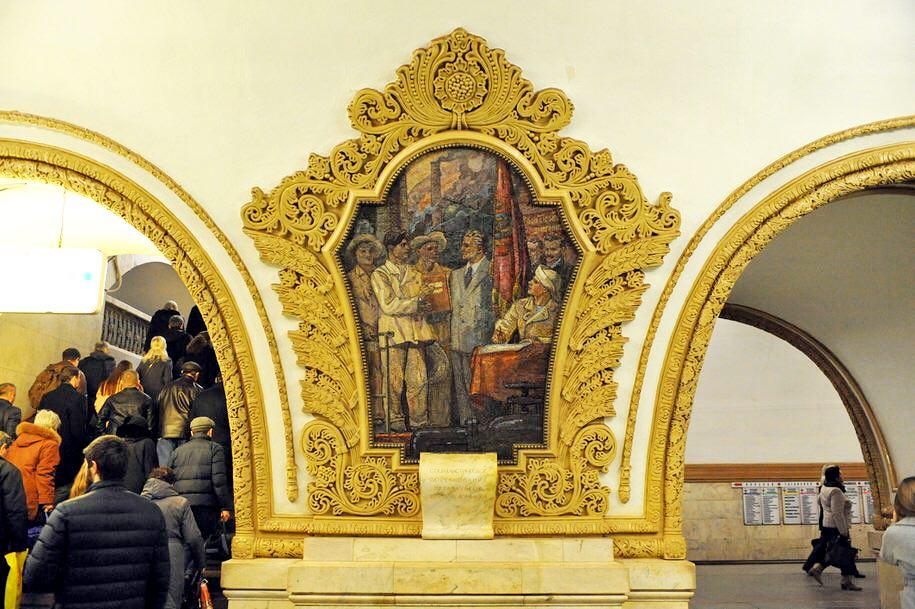 Три станции московского метро признали памятниками архитектуры