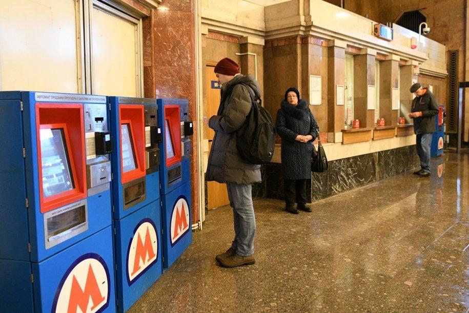 В Москве запретили торговлю в радиусе 50 метров от метро и ТПУ