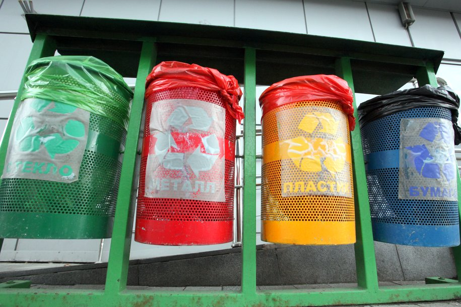 В Госдуме хотят приучить граждан к раздельному сбору мусора