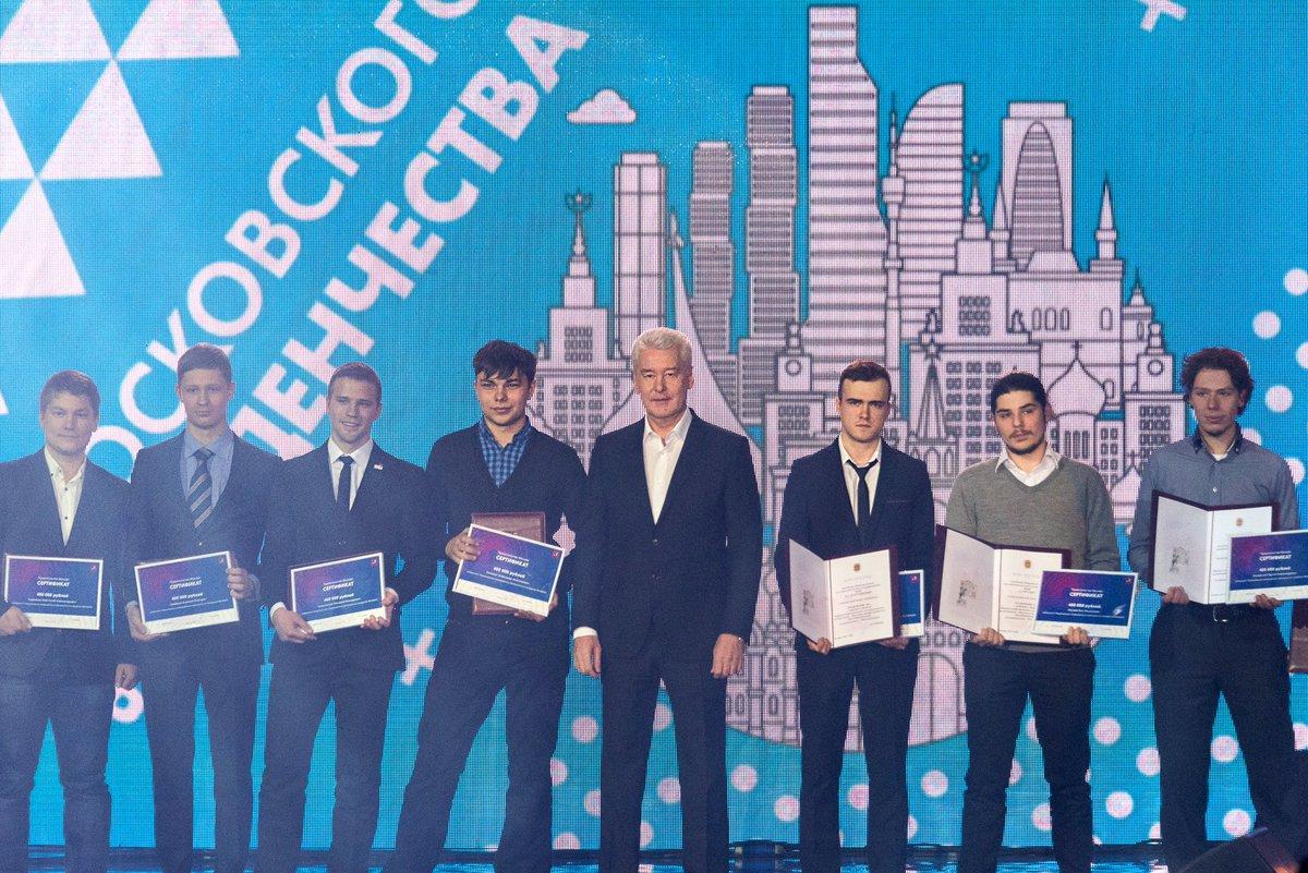 Сергей Собянин наградил победителей межвузовского чемпионата WorldSkills