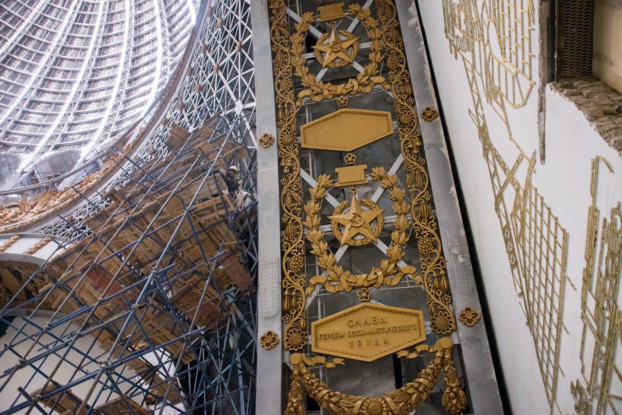 Павильон «Космос» наВДНХ откроется после реконструкции вначале весны