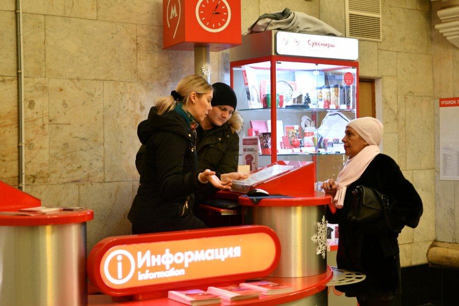 Почти 2 тыс. валентинок отправили пассажиры метро и МЦК 14 и 15 февраля