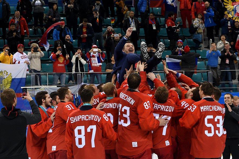 Сборная России по хоккею выиграла золото на Олимпиаде в Пхенчхане