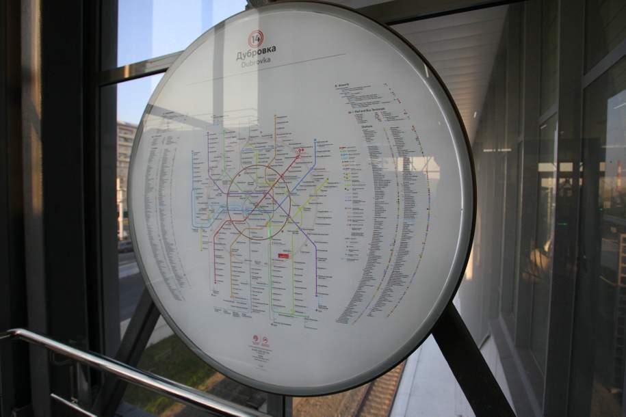Названия новых линий метро выберут участники проекта «Активный гражданин»