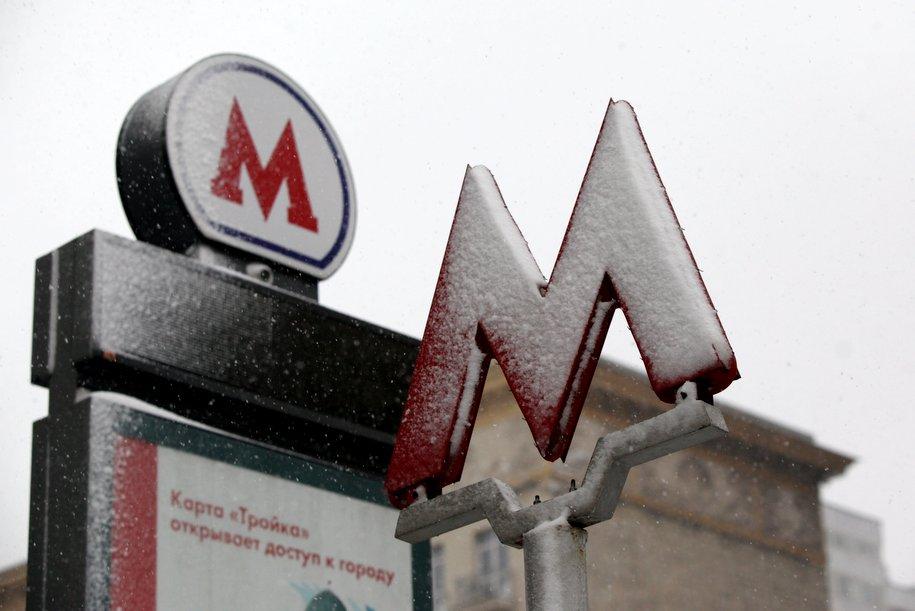 """На """"салатовой"""" ветке метро произошло подтопление новых станций"""
