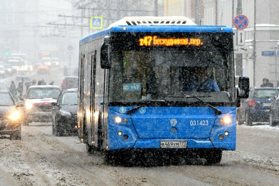 В столице подготовили 40 дополнительных автобусов из-за непогоды