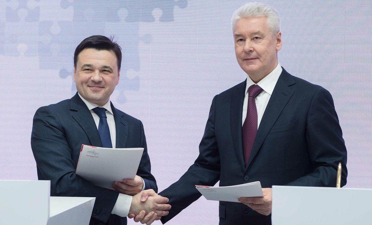 Москва и Подмосковье подписали стратегическое сотрудничество до 2025 года