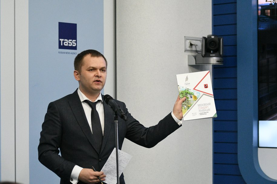 Московский центр урбанистики «Город» подготовит комплексный доклад по перспективам развития Новой Москвы