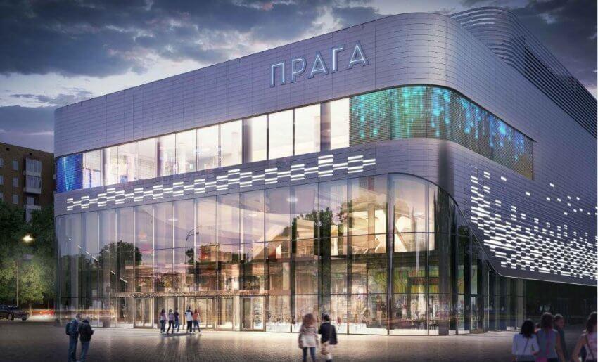 Московский кинотеатр «Прага» после реконструкции сохранит винтажную вывеску