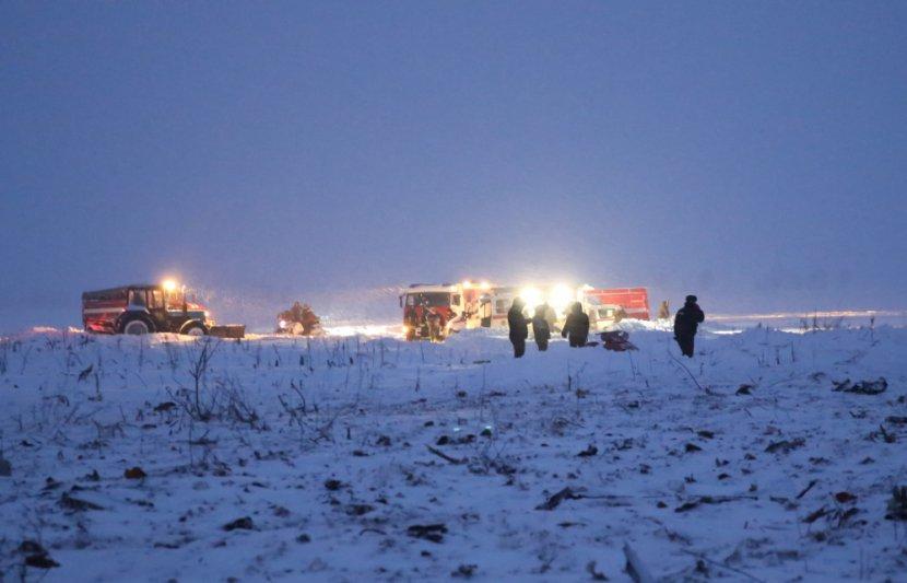 Крушение Ан-148 в РФ: Украина присоединится к изучению катастрофы