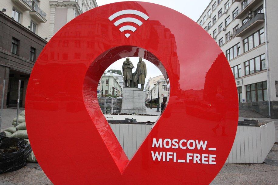 Сеть Moscow_WiFi_Free стала шире