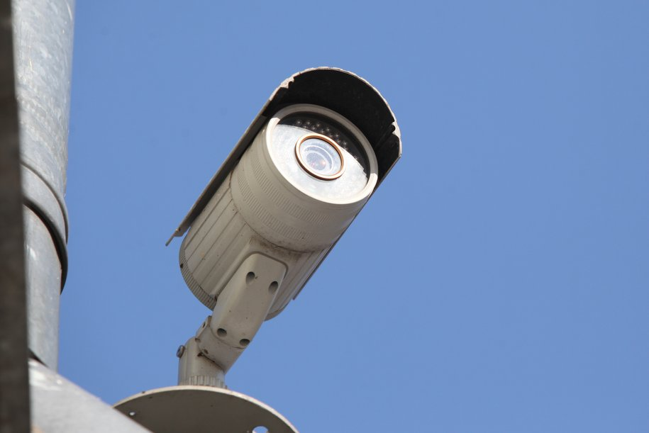 На территории СК «Лужники» установили более 3 тыс камер видеонаблюдения