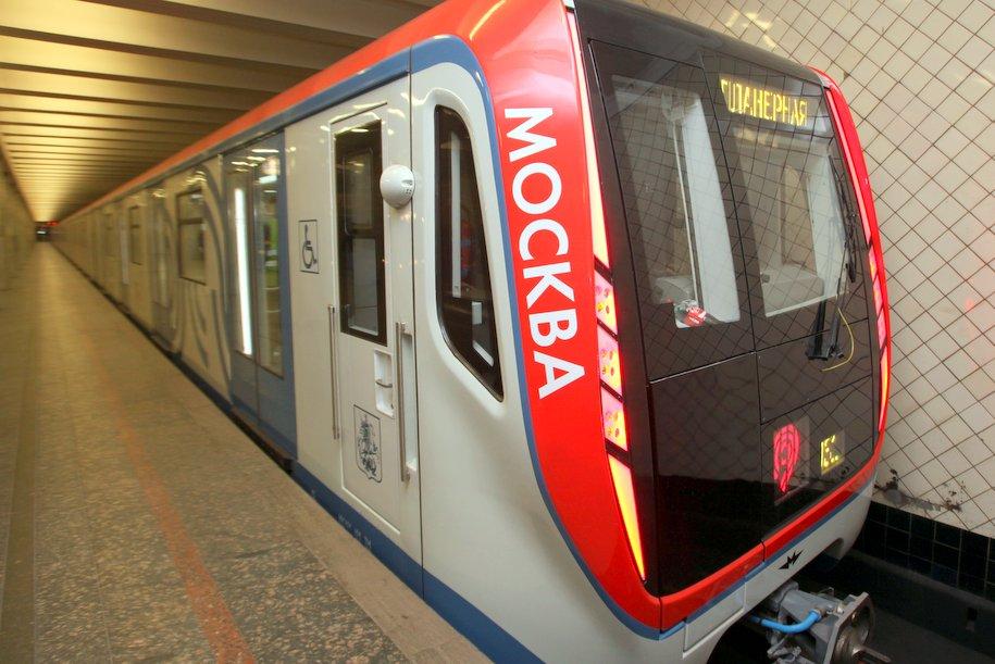 Поезд «Москва» вышел на самую загруженную линию подземки