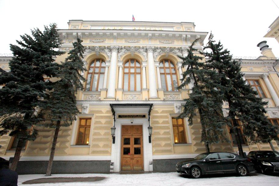 Банк «Мастер-Капитал» лишился лицензии