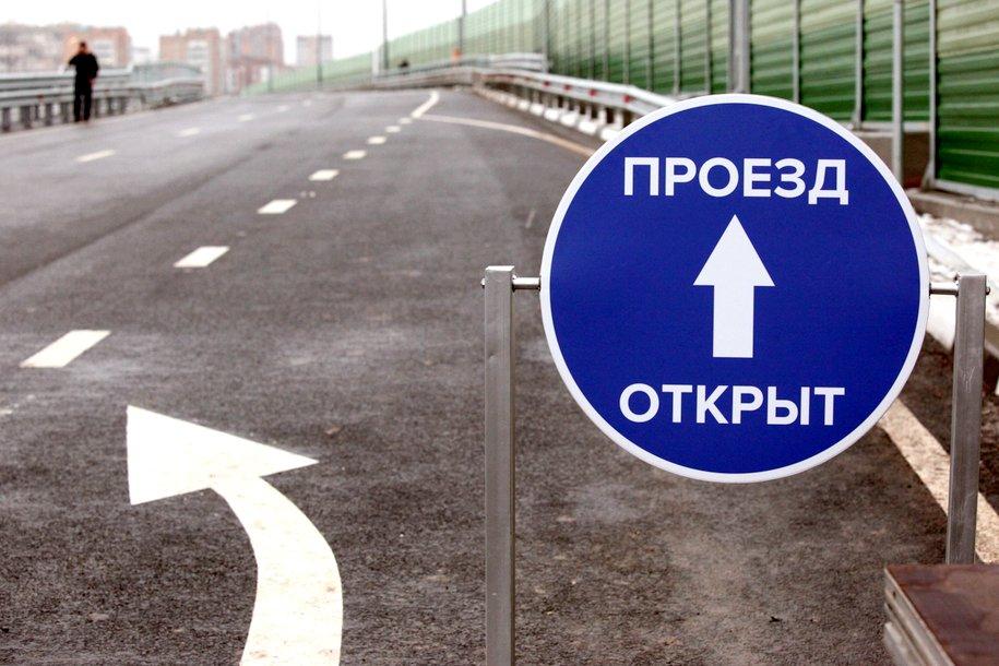 К лету этого года запустят движение по трассе Солнцево-Бутово-Видное