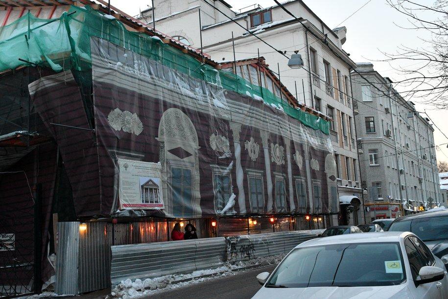 Сытинский переулок будет перекрыт с 19 по 26 февраля