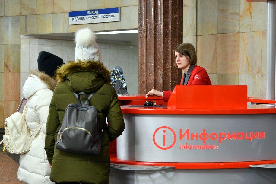 Специальные значки беременным начали раздавать в столичном метро