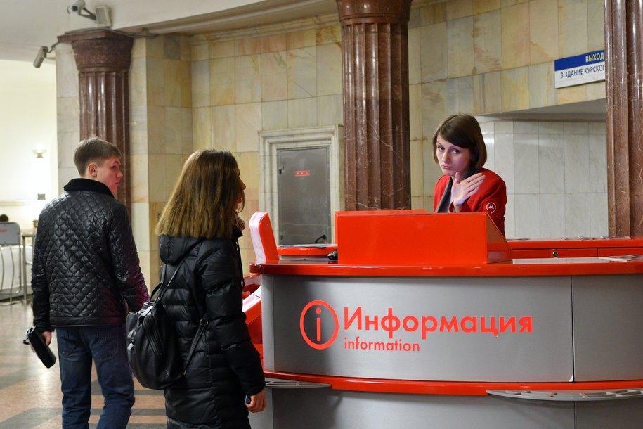 Летом 2018 года в метро появятся 10 стоек «Живое общение»