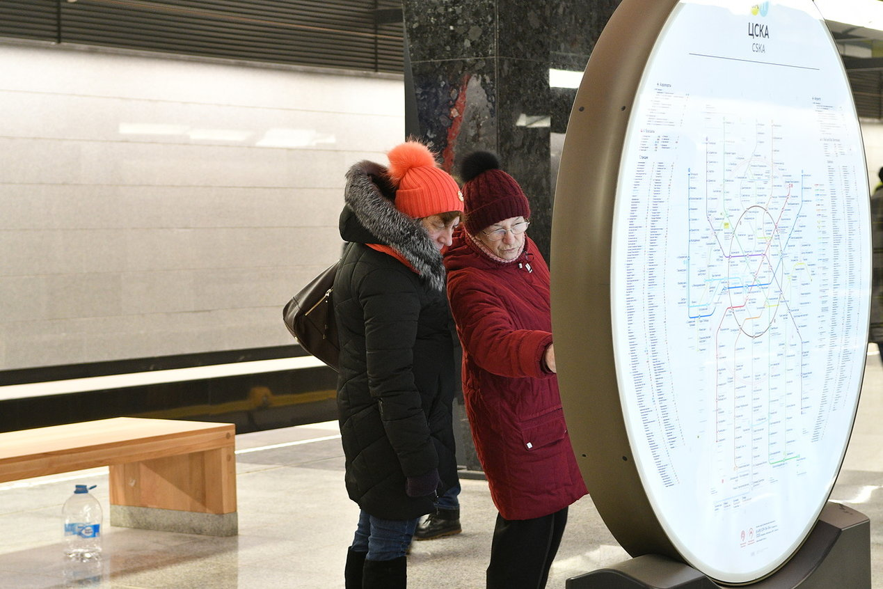 Сергей Собянин: «БКЛ радикально изменит транспортную географию Москвы»