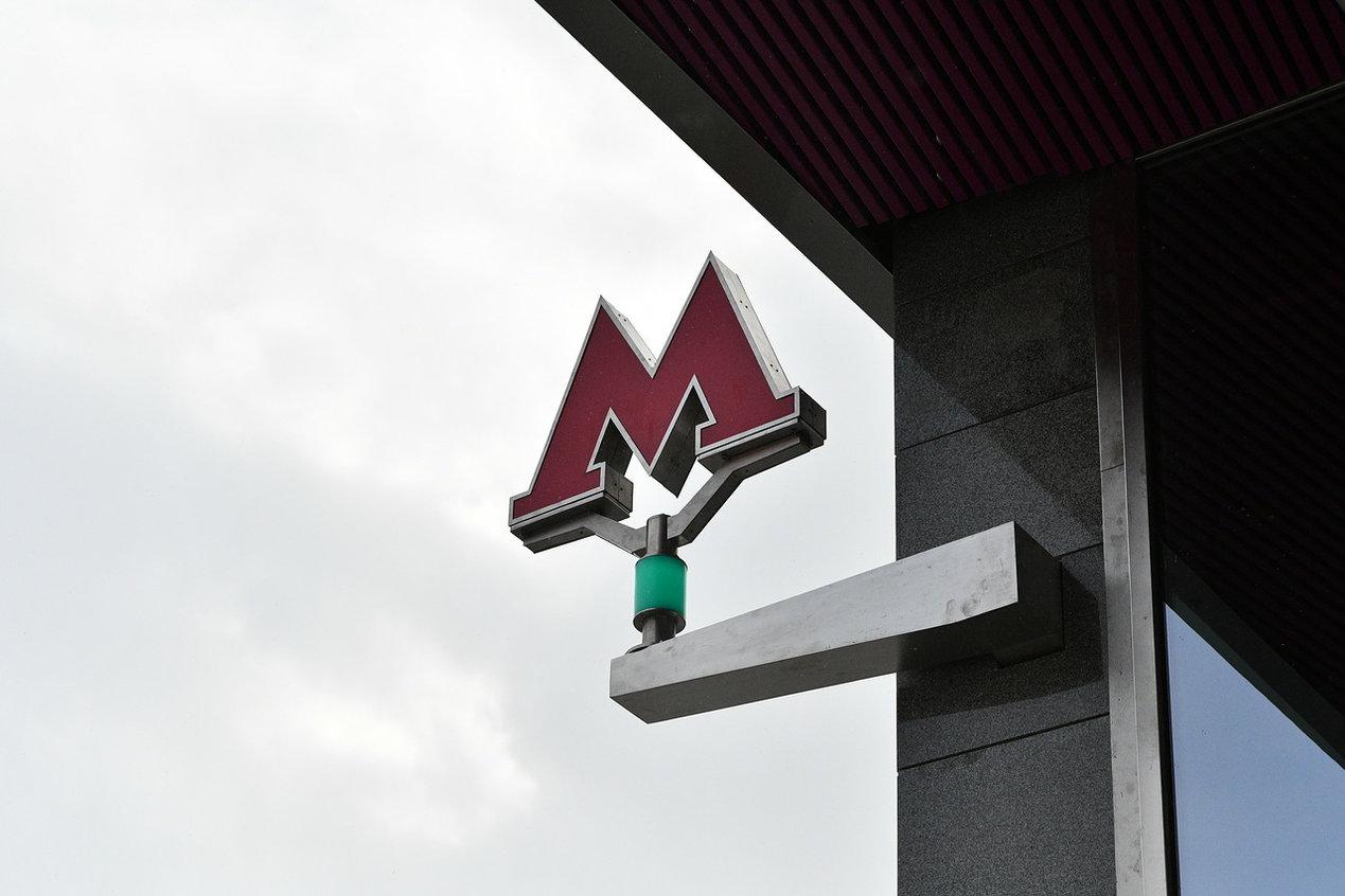 Южный вестибюль станции метро «Спортивная» работает только на вход