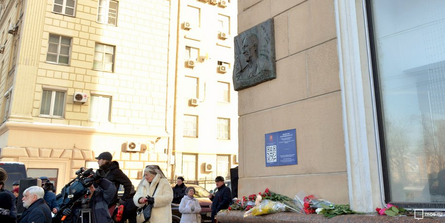 Надоме наЛенинском проспекте возникла мемориальная доска Сергею Капице
