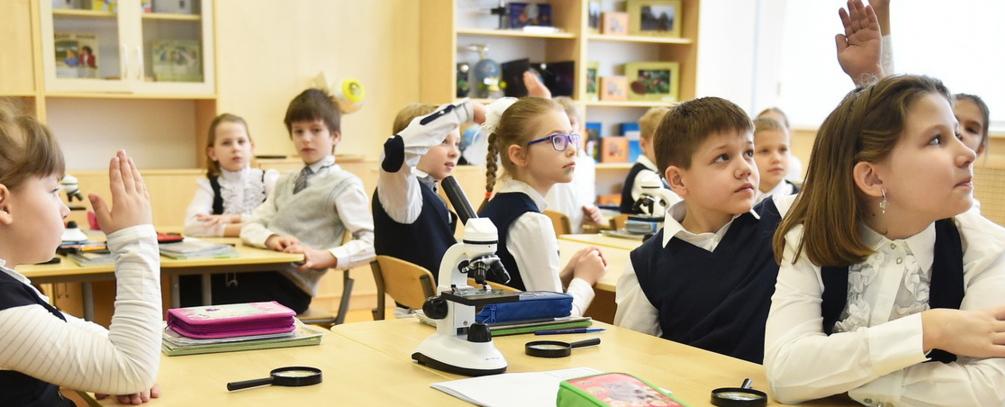 На Дмитровском шоссе появится новая школа