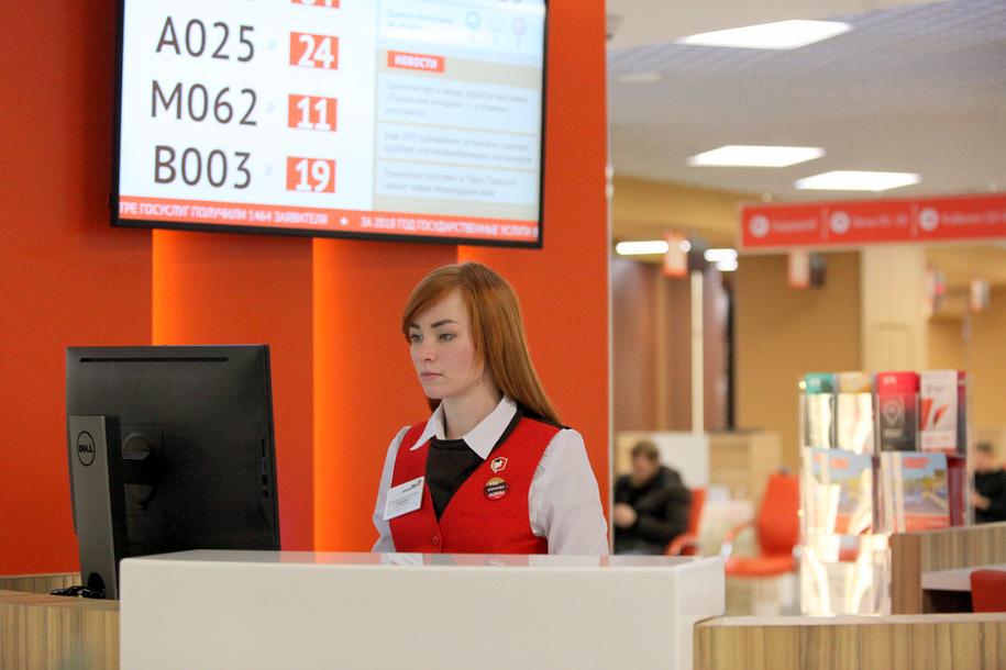 Профессионалы центров госуслуг выдали первую тысячу паспортов болельщикаЧМ