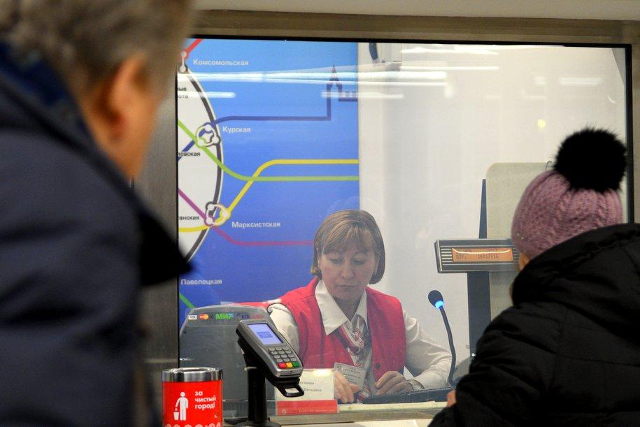 У станций метро «Выхино» и «Кузьминки» открыли дополнительные мобильные кассы