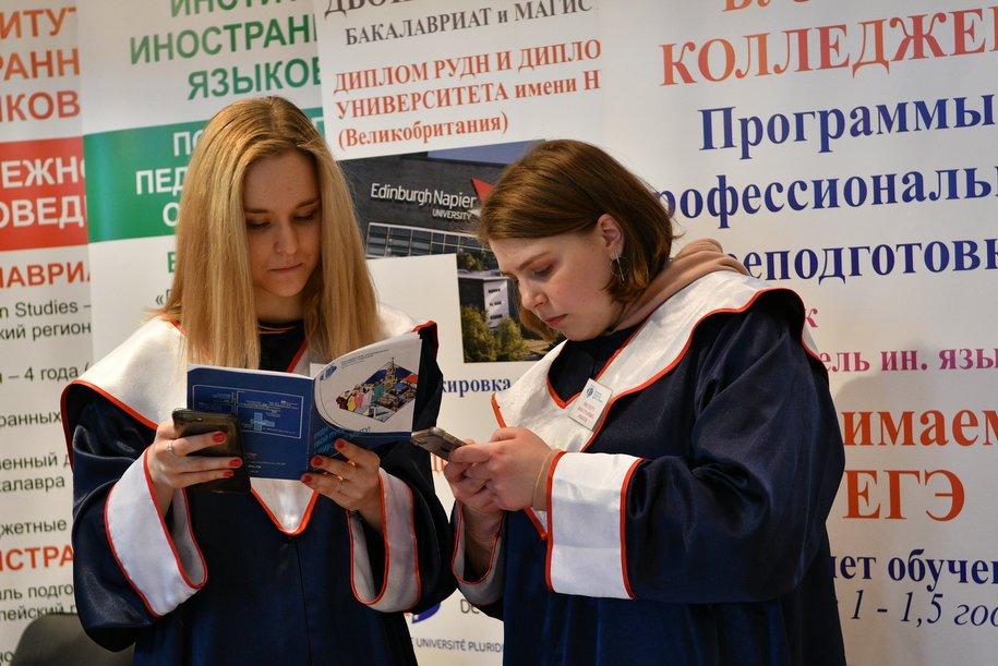 В Москве проходит выставка «Образование и карьера»