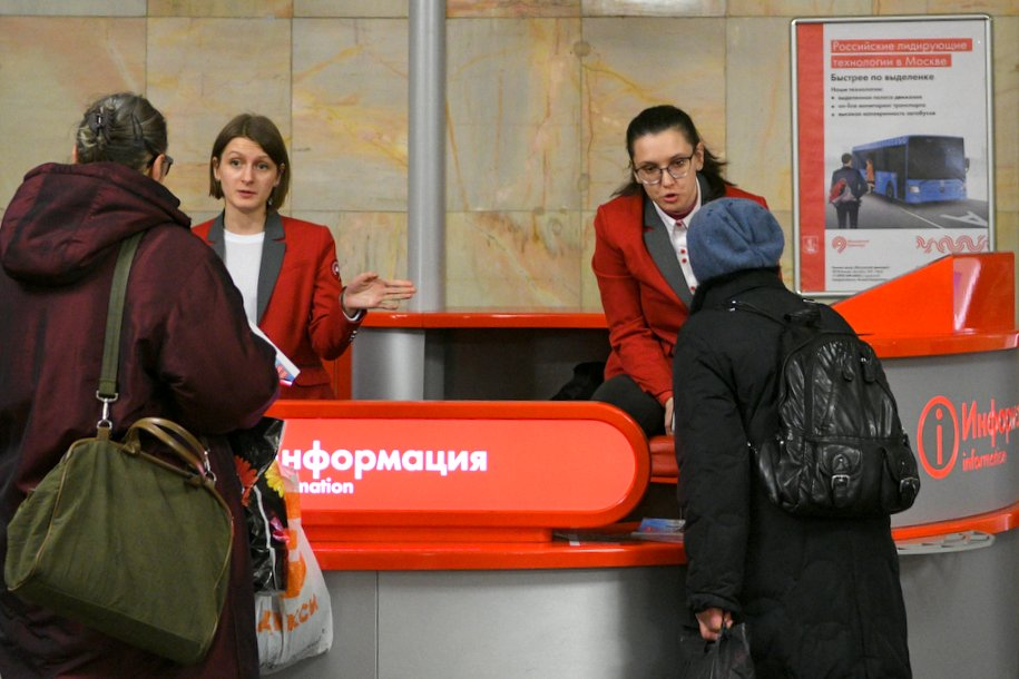 Футболки с надписью «Не прислоняться» поступили в продажу в метро