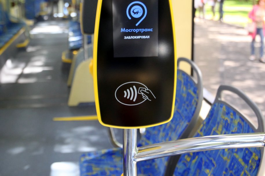 На остановках общественного транспорта появятся 74 билетных автомата