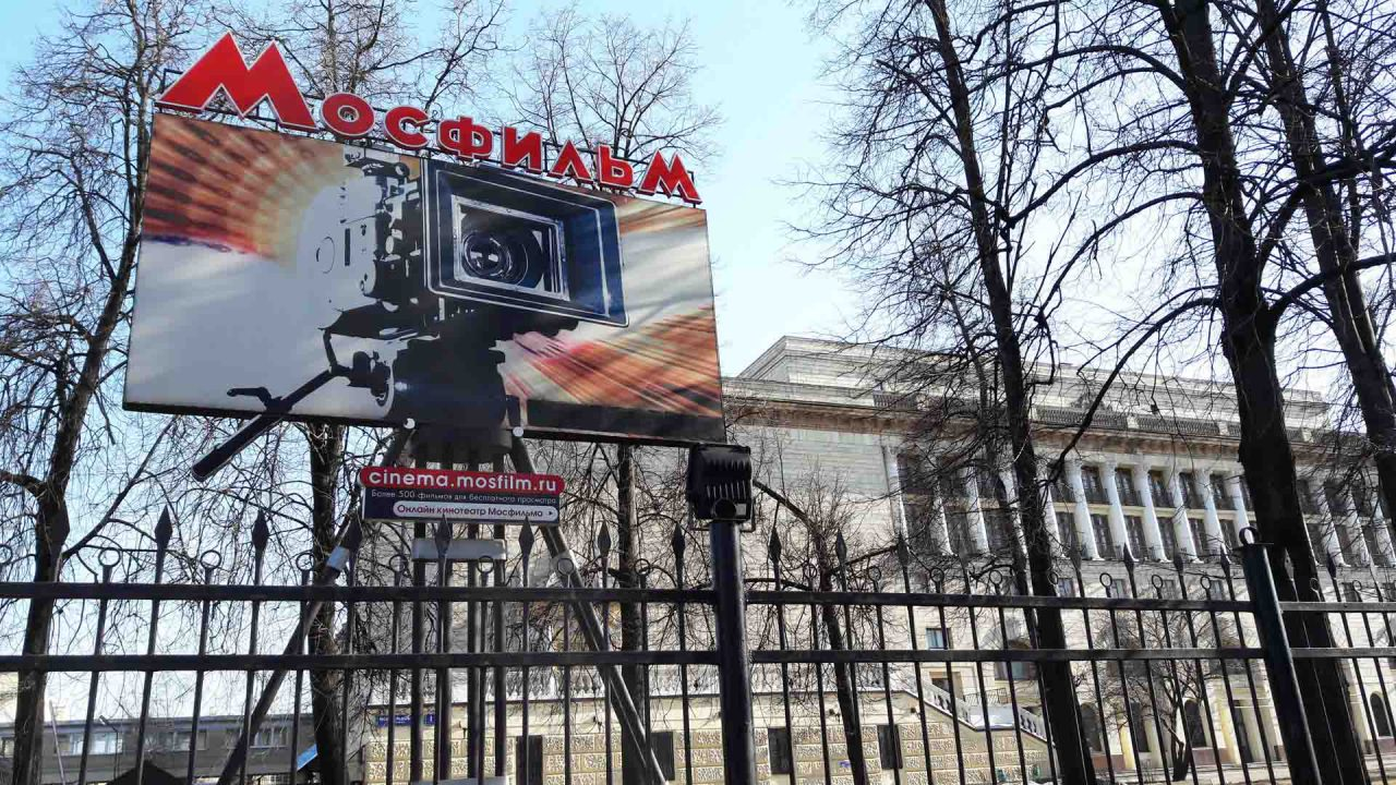 На «Мосфильме» построят самый крупный в Европе кинопавильон