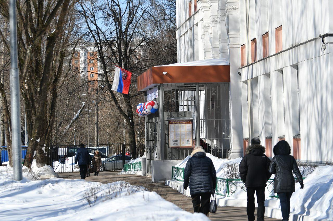 Явка избирателей на выборах Президента РФ в Москве составила 59,95%